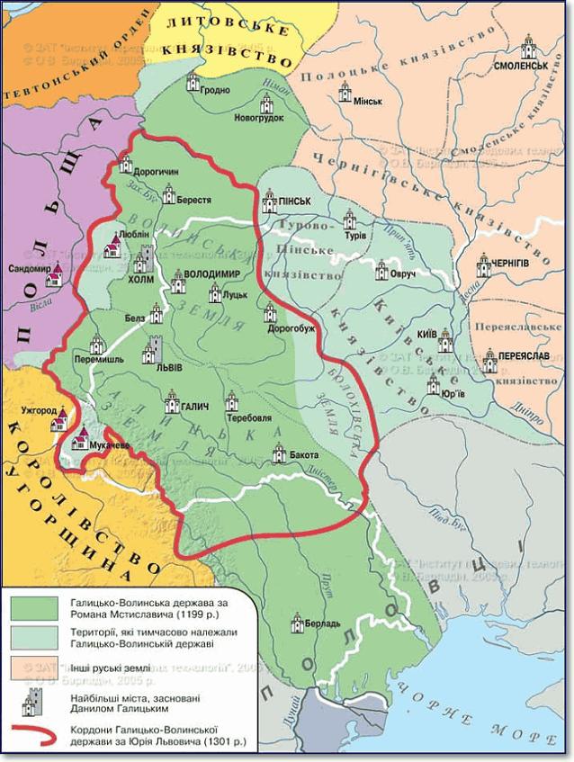 Галицко-Волынское княжество времен Юрия Львовича и Андрея Юрьевича