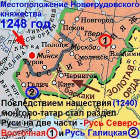Черниговское княжество было разграблено татарами в 1238-39 годах