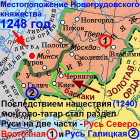 образование Литовского княжества