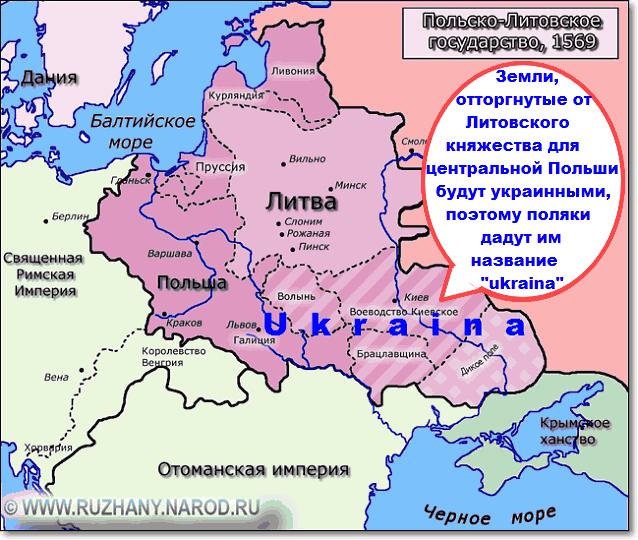 Местоположение польского топонима Ukraina
