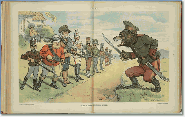 Россия медведь картинки