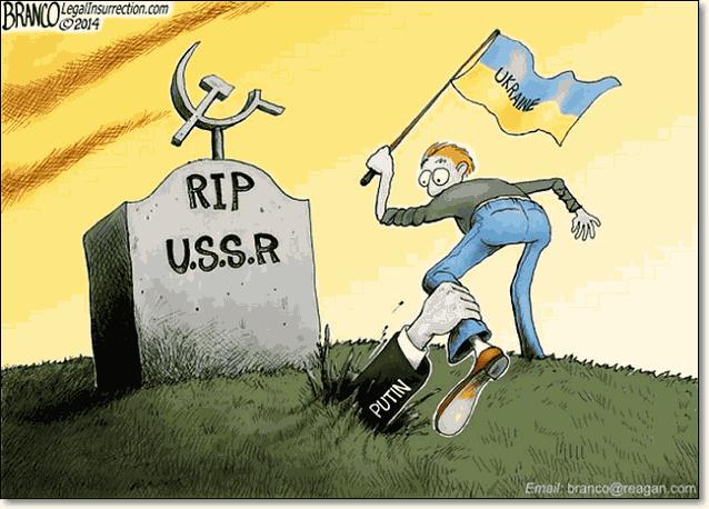 Россия удерживает Украину