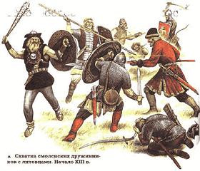 Набеги литвинов на Русь в XII веке