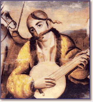 изображение казака с чубом служившим характерным признаком