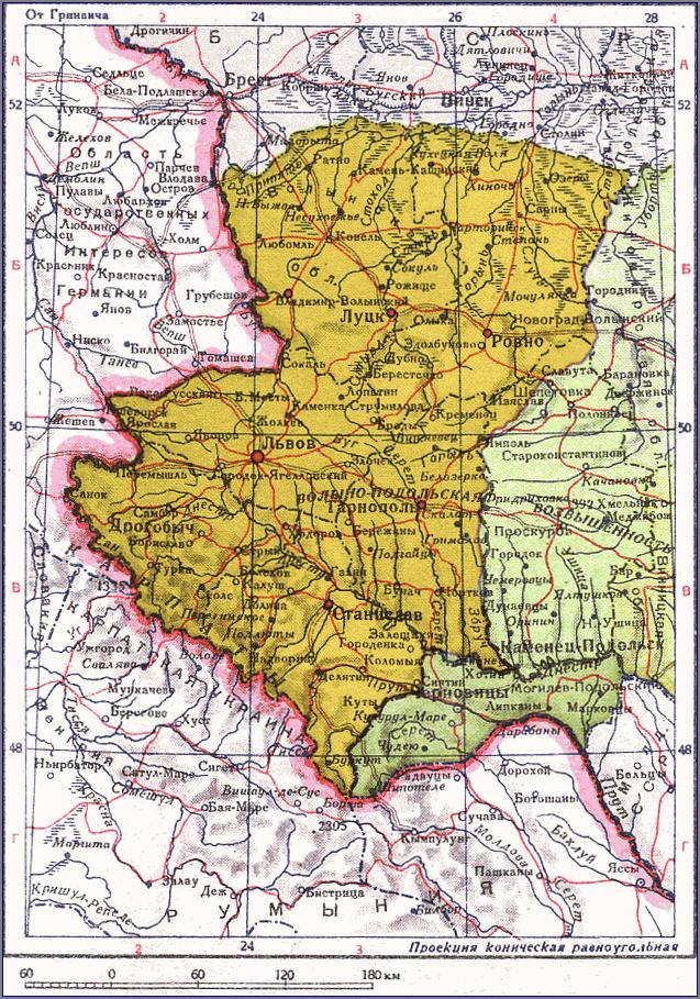 Территория польской Западной Украины в 1939 году присоединенная к УССР