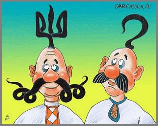 отличие свидомых украинцев