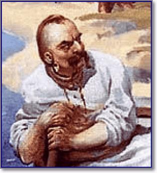 изображение Святослава с казацким чубом