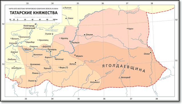 Татарские княжества как клин между Южной и Северной Русью