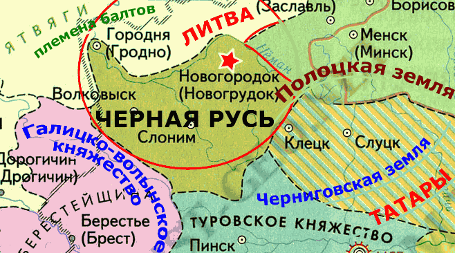 Литовское княжество 13 век