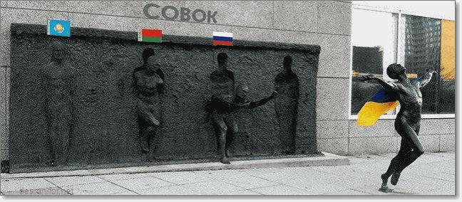 Украина идет в Европу