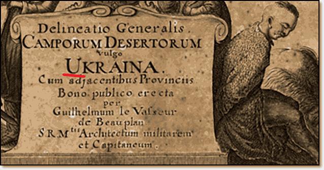 Ukraina с прописной буквы в картуше карты