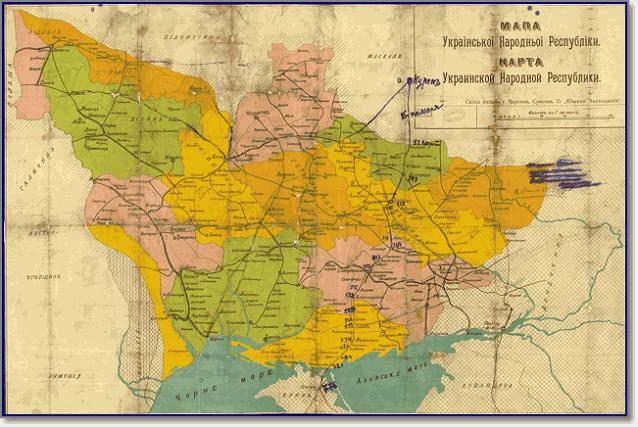 Карта УНР изданная в 1918 году