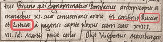 история литовского княжества