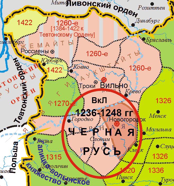 Территория ВкЛ до 1248 года