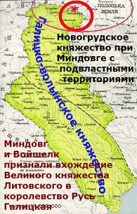карта Литовского княжества