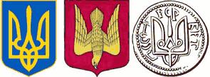 ПИКИРУЮЩИЙ СОКОЛ племенной герб Рюрика