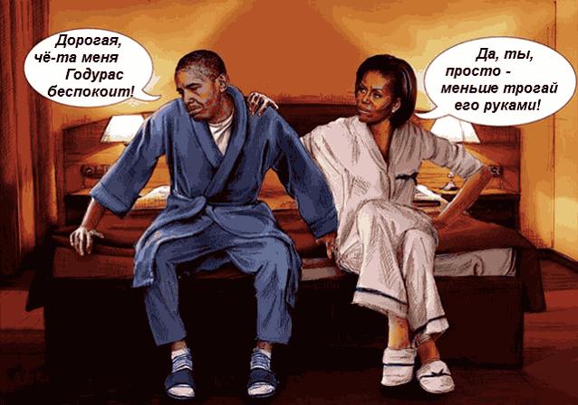 Обама Мишель картинки