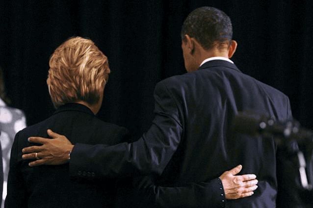Хиллари Клинтон и Обама