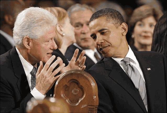 Клинтон и Барак Обама