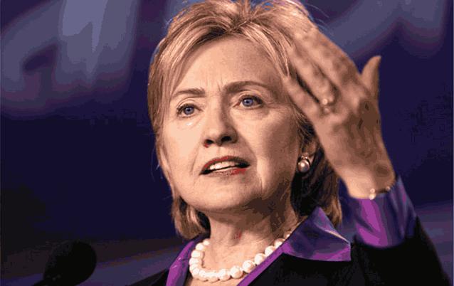 Хиллари призывный жест