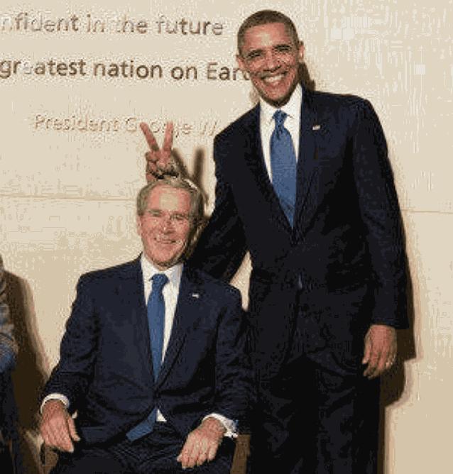 Обама Буш