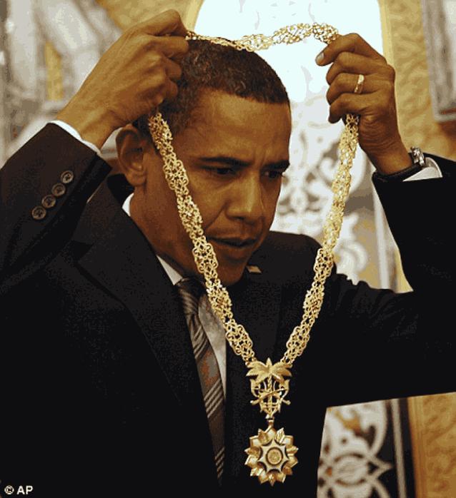 Обама цепь